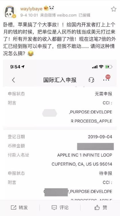 AppStore开发者:苹果正在要回误用美元结算的工资