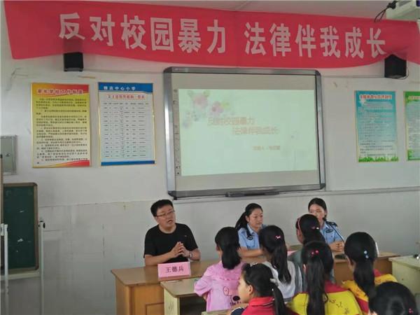 盱眙县穆店小学举行法制教育报告会