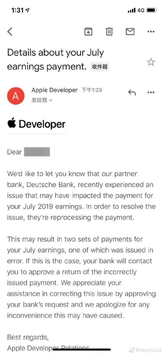 苹果错用美元结算后续:银行出错 希望开发者退汇的照片 - 2