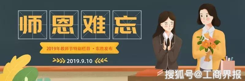 东胜这个小学生的作文,感动了无数人