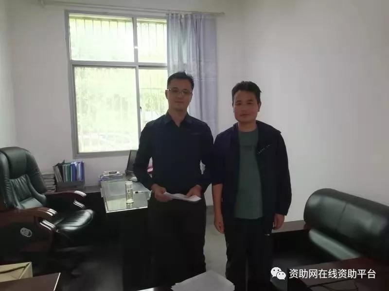 教育资助网与柞水县小岭镇九年制学校等4所学校签署资助协议