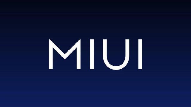 原创米粉终于等到你!MIUI系统悄然上线新功能