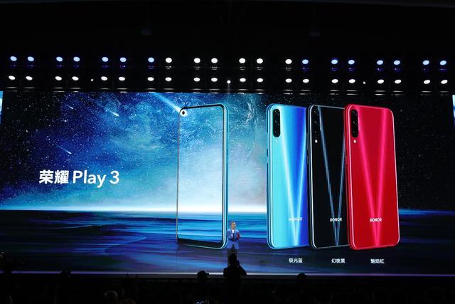 """原创荣耀祭出""""大杀器"""",千元内唯一一款真·硬件直出4800万手机"""