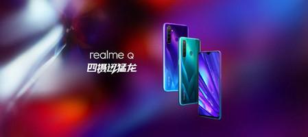 realmeQ正式发布骁龙712/4800万后置四摄不足千元