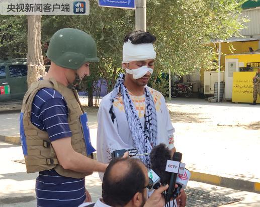 阿富汗首都喀布尔发生爆炸塔利班宣称对袭击负责