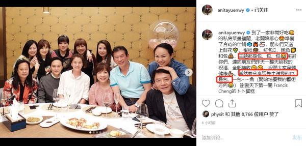 """袁咏仪48岁生日,好友集体送""""包"""",张智霖大礼却惨遭嫌弃"""