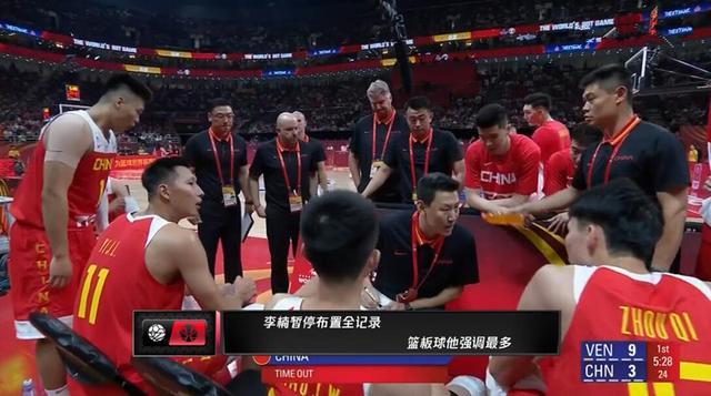 原创李楠暂停全记录曝光!3次强调篮板球,中国男篮惨败真不能怪他?