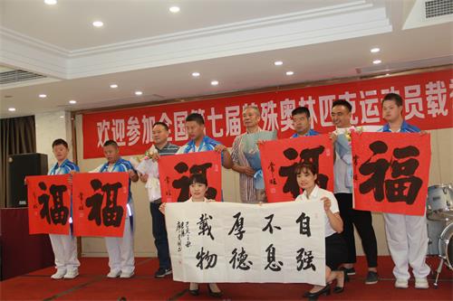 第十届残运会体育健儿载誉归来 襄阳爱心企业精准扶贫献爱心-中国传真