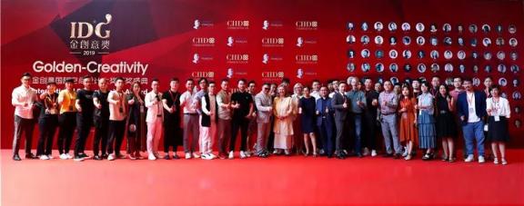 俞杰荣获2019年金创意奖国际空间设计大赛人物奖项-年度TOP10杰出中青年设计师