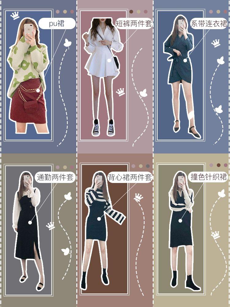 一波显瘦两件套|黑白配背带裙两件套有优惠!挺括小西装,巨显瘦条纹两件套裙,披肩衬衫两件套,还有65元可两穿的小嗲鞋!