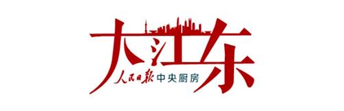 大江东|最严控烟令实施两年半,无烟上海还有多远