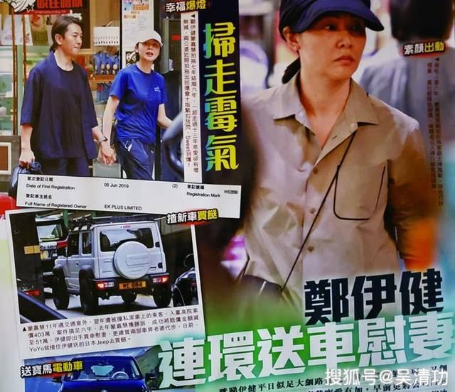 原创事业不顺的郑伊健,连送两辆汽车给妻子,只因省了352万元