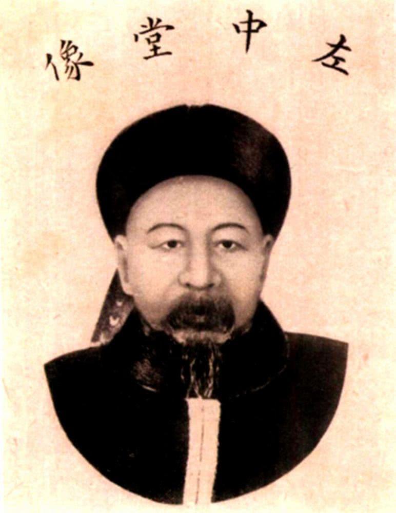 左宗棠不仅收复了新疆,他还做了一件大事,保住了西北边疆