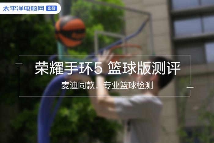 戴上这个手环就没人敢说你打篮球像坤坤了!