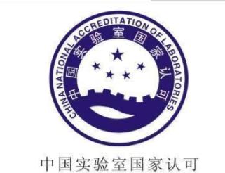 在中国,仅十所大学拥有国家实验室,都是科研实力非常强的高校