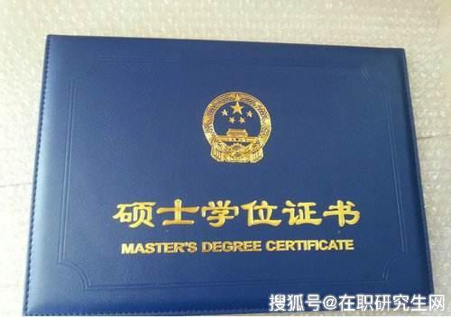 原创同等学力申硕:有双证吗?一般什么情况可以用到?