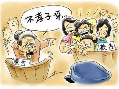 赡养老人起纠纷法官调解续亲情