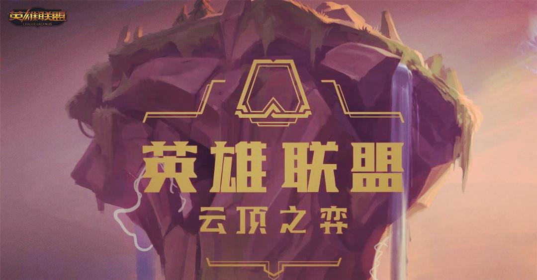 原创云顶之弈:斗鱼空门自称假赛行家,却被一星德莱文秒杀结束游戏