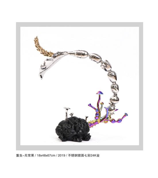 《涅槃》张艺法个展将在北京FunnerART·范ER艺术空间开幕
