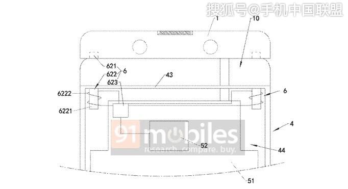原创外媒曝光OPPO升降式镜头设计专利
