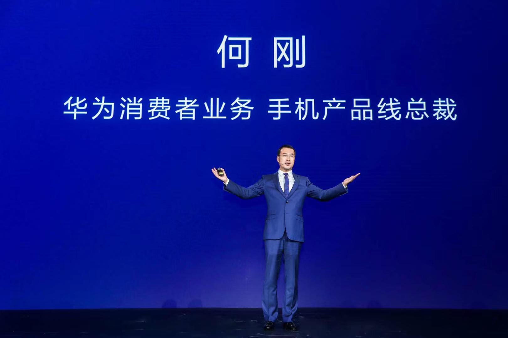 华为畅享10Plus1499元起,何刚称畅享系列销量超2亿