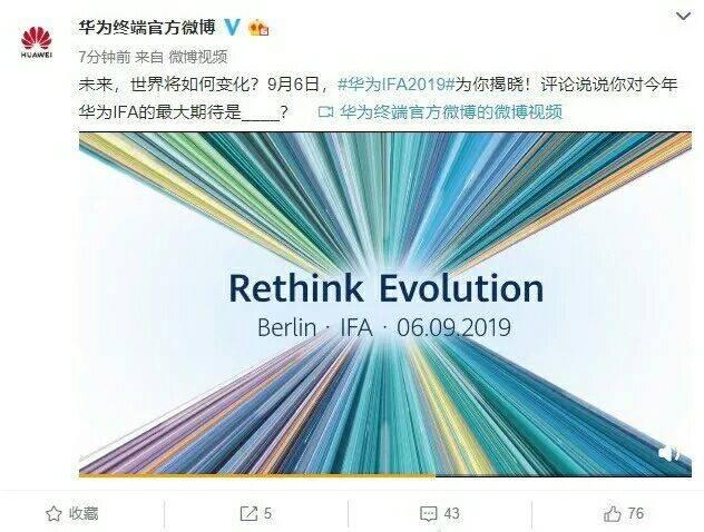 原创华为为何每年都要去IFA召开发布会,IFA在华为国际化中扮演什么角色?