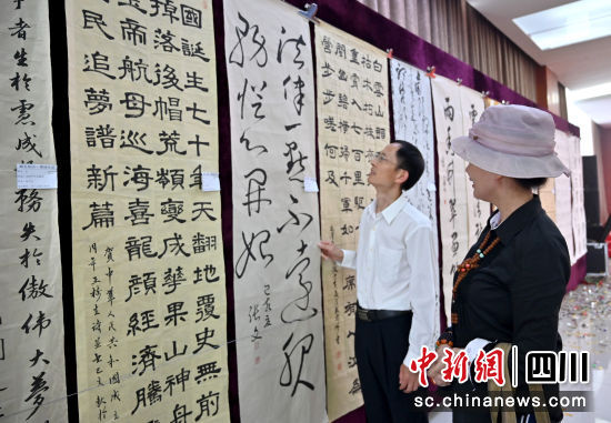 四川司法行政系统举办庆祝新中国成立70周年文化创作交流活动