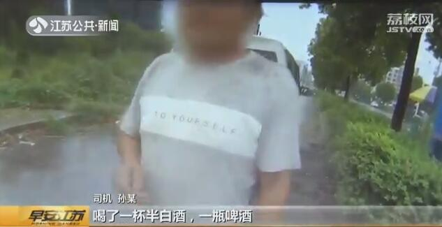 醉驾司机接孩子放学被逮到竟还试图贿赂交警