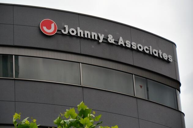 关8成员锦户亮宣布将于9月底退出杰尼斯事务所