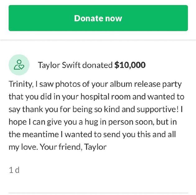 霉霉为16岁身患癌症粉丝捐款7万:给你一个拥抱
