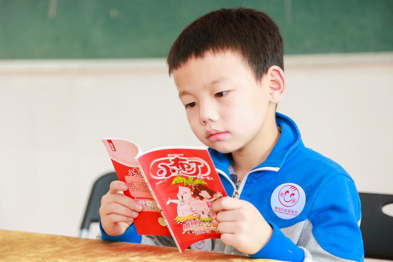 9.9公益日,携手康芝药业为山区孩子捐建红脸蛋图书馆