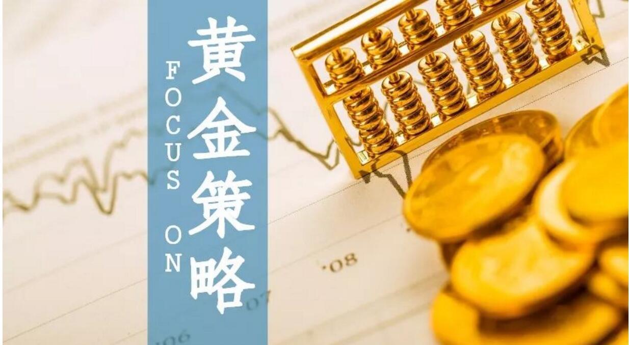 众赢期市:9月6号国际黄金期货非农日行情分析