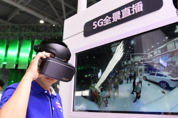 西媒文章:中国科创产业如何做到异军突起?