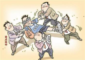 重庆重点高中掐尖招生郊区县与主城区的教育差距拉大