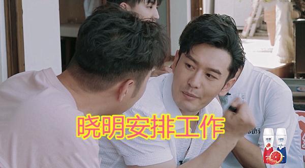 黄晓明帮杜海涛安排工作,忘记他本职,何炅:没看快乐大本营