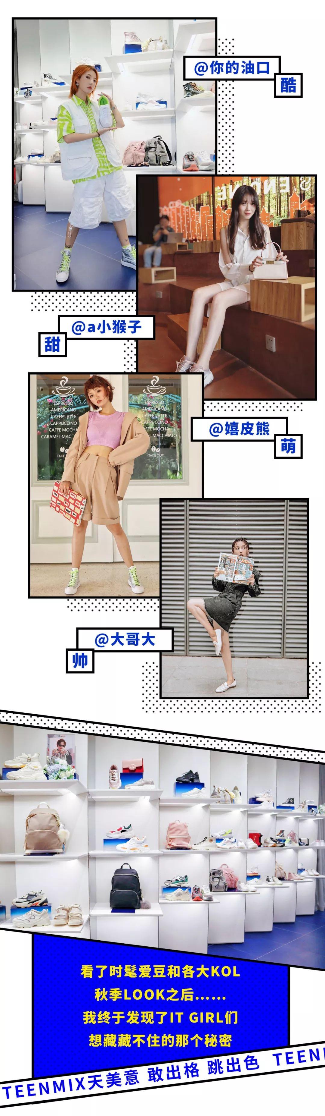 上海女人为了好看什么都愿意买吗?是!