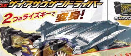 假面骑士01新玩具订单图偷跑双卡双待的新腰带和金色六骑来袭