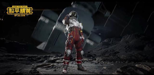 原创《和平精英》上架星空战场主题皮肤,竟是《流浪地球》同款?
