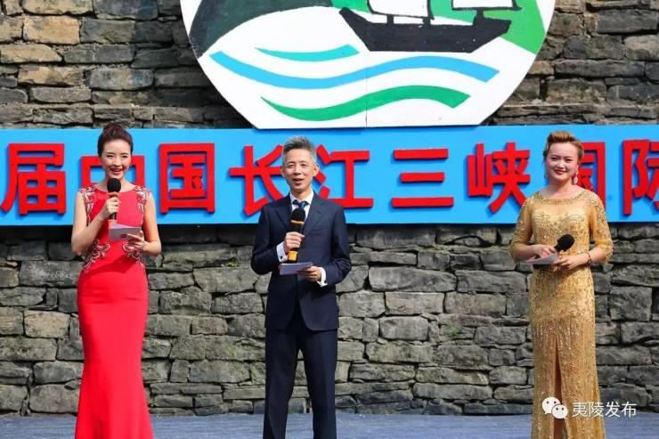 长江三峡国际旅游节今日开幕今天这三个地方挺热闹