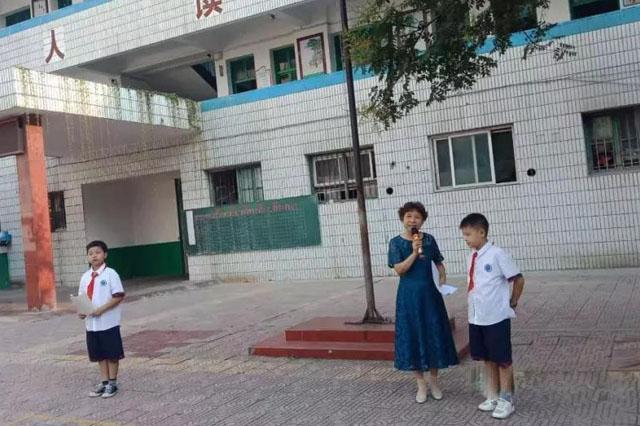 用爱构筑未来|邓州市城区七小校区举行2019年秋开学典礼