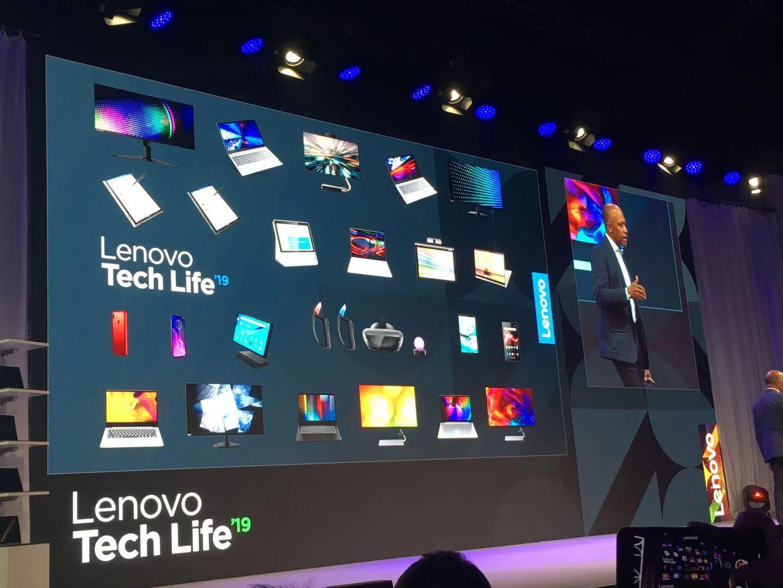 联想TechLife'19发布多款新品融合AI抢滩欧洲市场