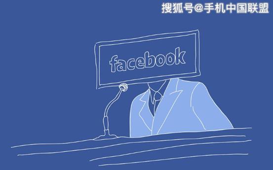原创为防假新闻,Facebook号召微软、AI研究员成立技术团队