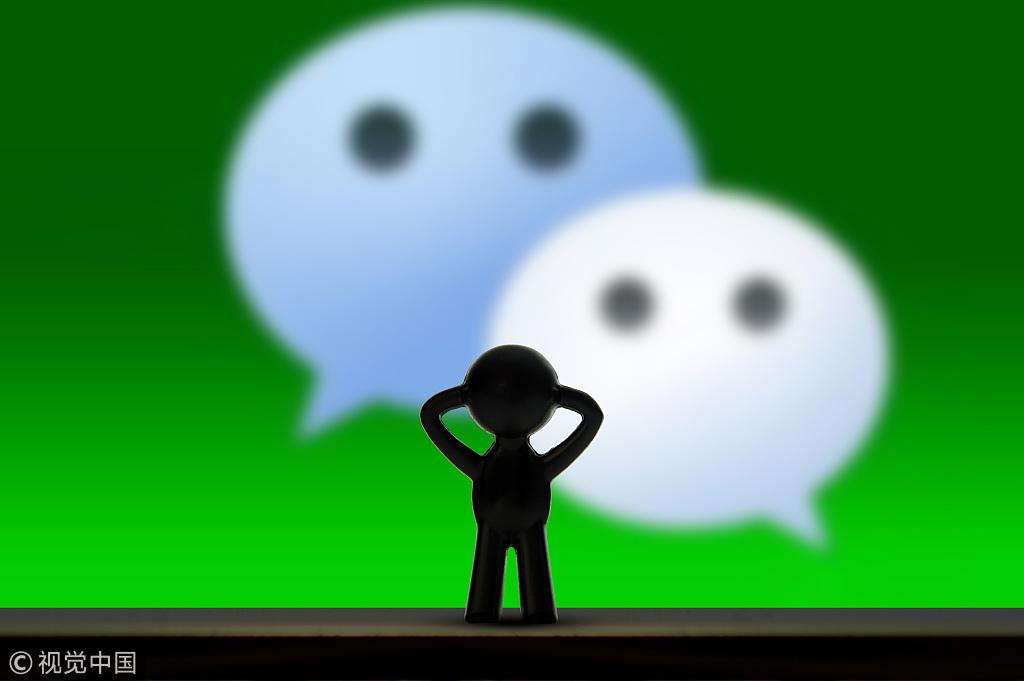推出微信车载版和多个对话平台,微信下场争夺语音入口