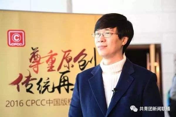 """""""唐家三少""""张威:做有世界影响力的中国IP传播者"""
