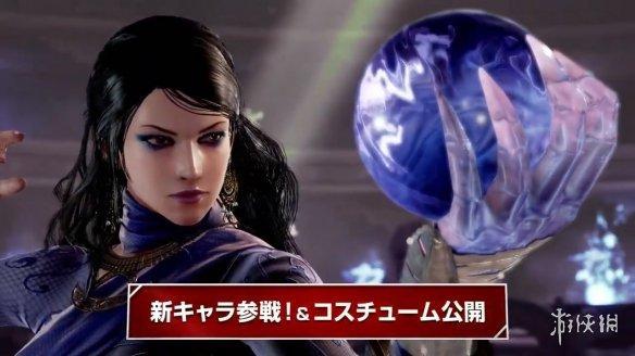 《铁拳7》第三赛季第一弹介绍PV赏!最新更新同步上线