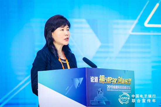 CFCA总经理季小杰:多方共进将为银行创新发展打开新篇章