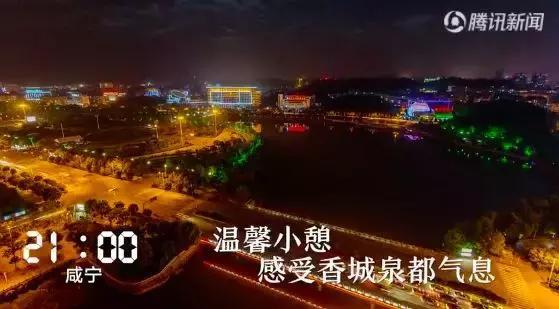 咸宁温暖了时光,惊艳了《湖北24小时》!