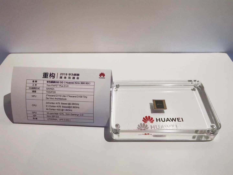 华为发布麒麟990芯片:全球首款7nm工艺5G SoC的照片 - 2