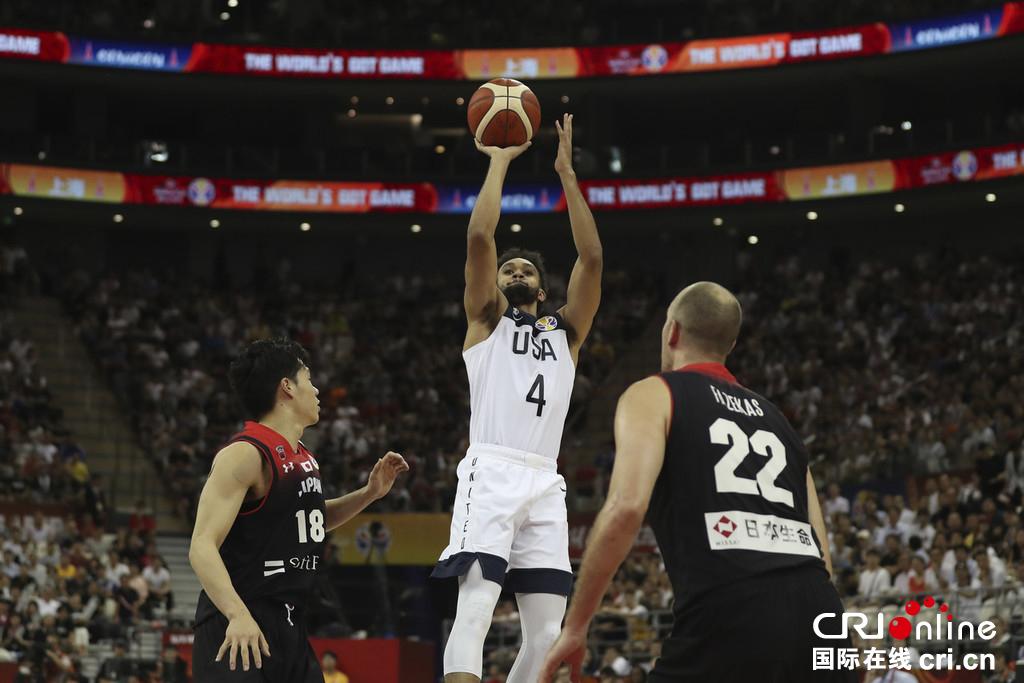 篮球世界杯:美国队大胜日本53分3战全胜小组第一