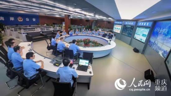 重庆南岸警方利用大数据技术抓获16年前逃犯